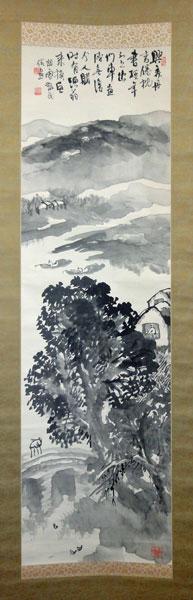 Hashimoto Kansetsu2