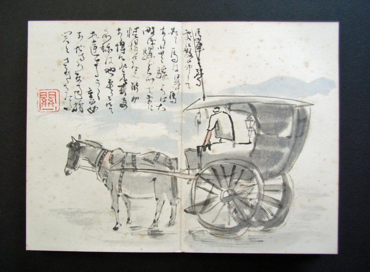 Hashimoto Kansetsu 5