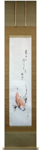 Hashimoto Kansetsu1