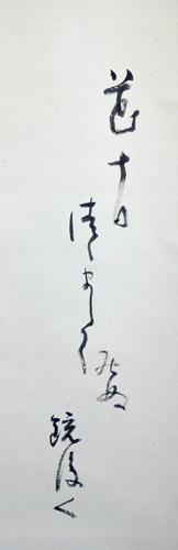 橋本関雪4
