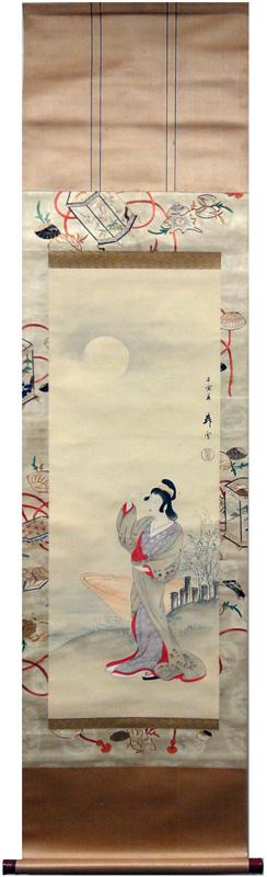 Hashimoto Kansetsu 1