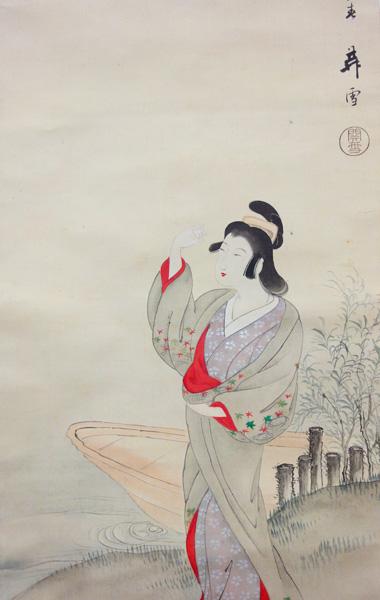 Hashimoto Kansetsu 4