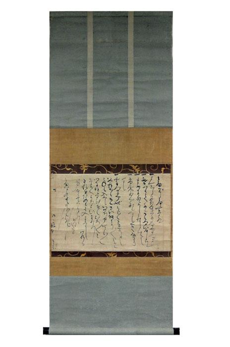 Kasuga no tsubone 1