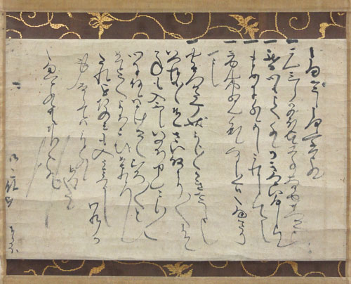 Kasuga no tsubone 2