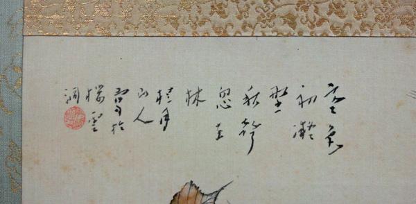 松林桂月4