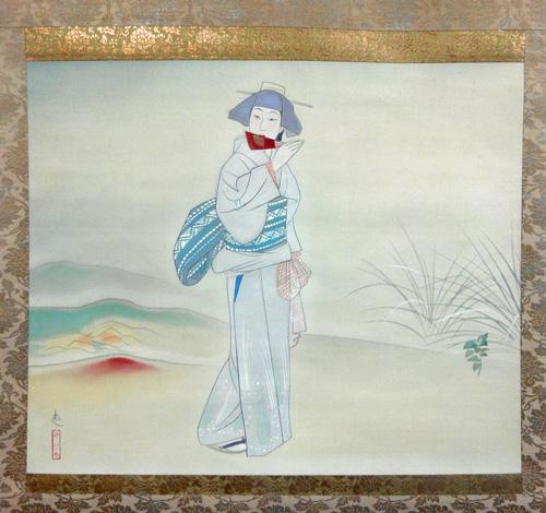 Fukuta Keiichi 2