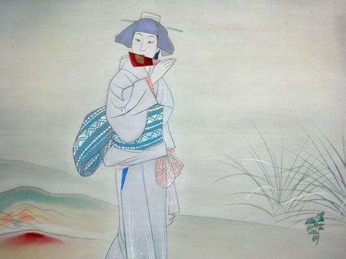 Fukuta Keiichi 3