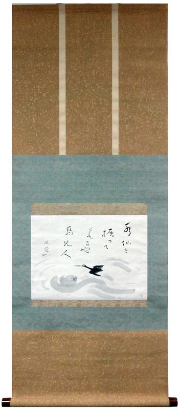 金島桂華 1