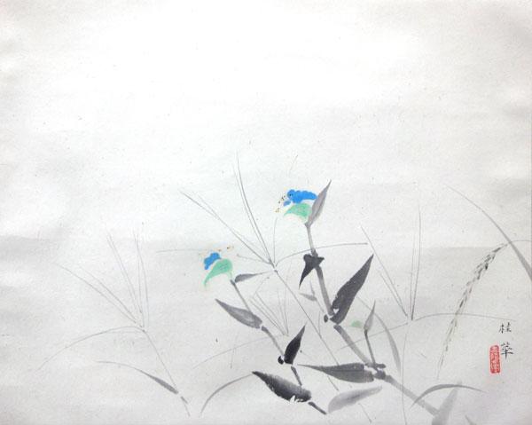 金島桂華 2