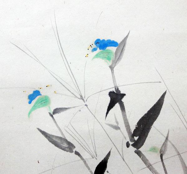 金島桂華 3