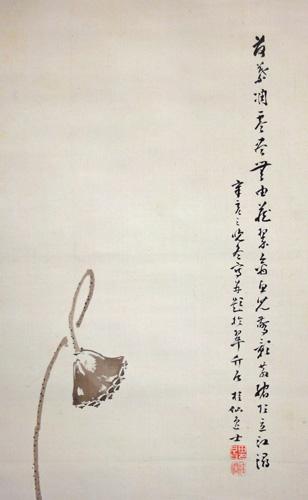 池田桂仙5