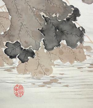 池田桂仙7