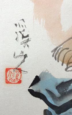 富田渓仙5