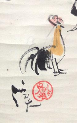 富田渓仙3