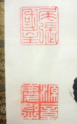 徳川慶勝1