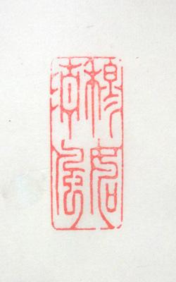 徳川慶勝2