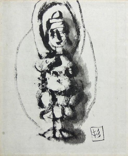 Suigimoto Kenkichi 2