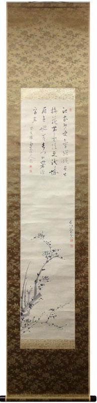 田上菊舎、亀井南冥 1