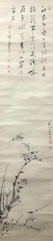 田上菊舎、亀井南冥 2