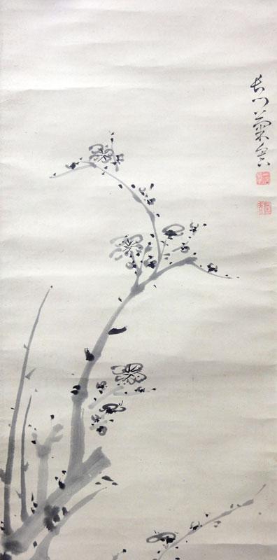 田上菊舎、亀井南冥 3
