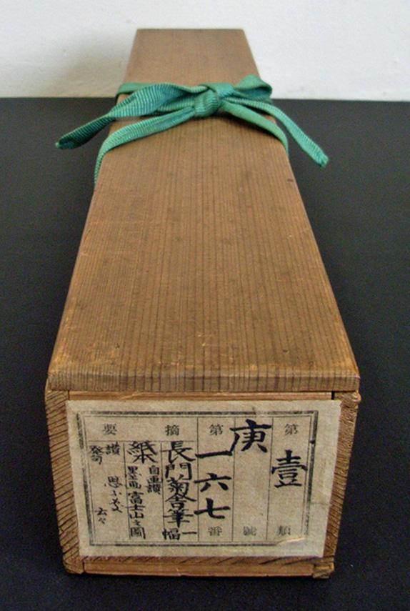 田上菊舎 7