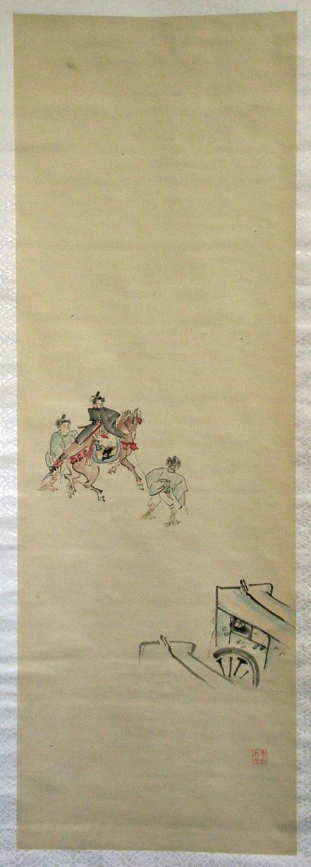 木村金秋 2