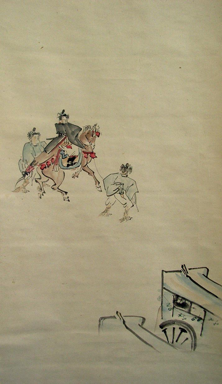 木村金秋 3
