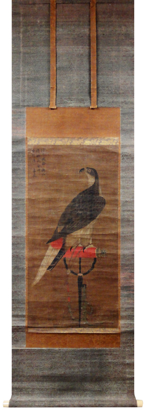 Attributed to Emperor Huizong of Song