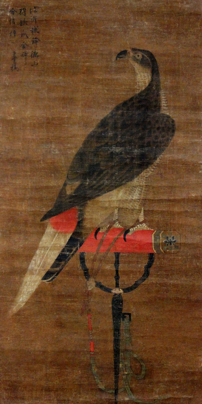 Attributed to Emperor Huizong of Song 2