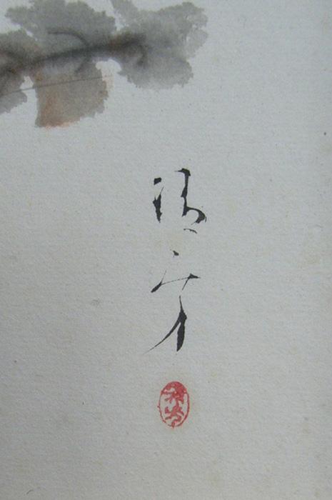 鏑木清方 3