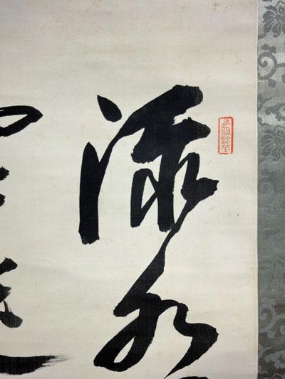 児玉源太郎3