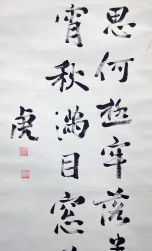 内藤湖南 4