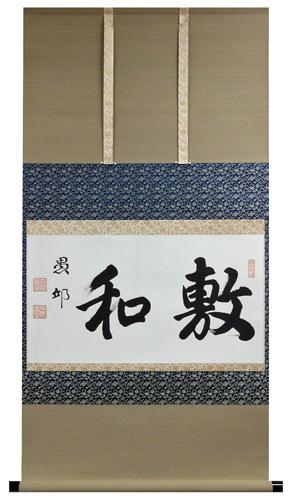 大谷光瑩(愚邱) 1