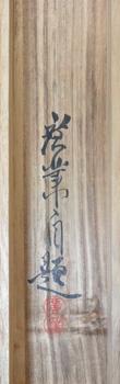 蟇コ蟠主コ�讌ュ 7