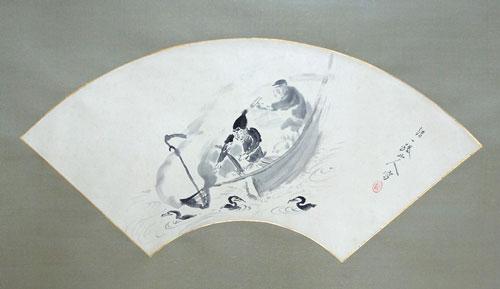 Kondou Kouichirou 1