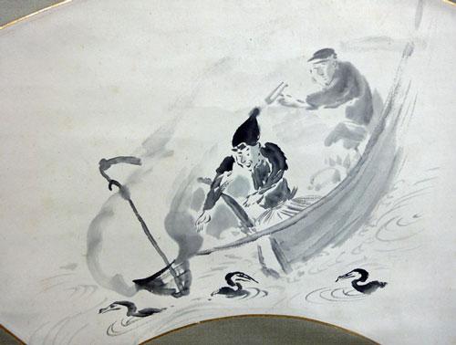 Kondou Kouichirou 2