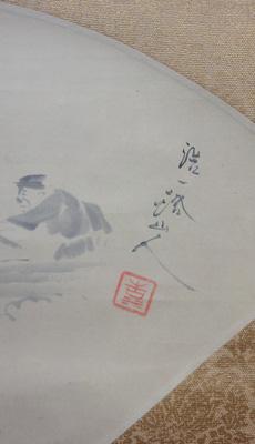 Kondou Kouichirou3