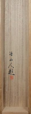 Kondou Kouichirou4