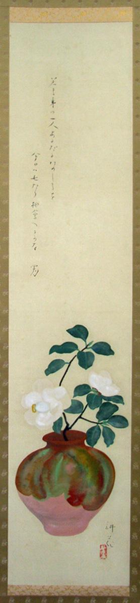 山村耕花、与謝野鉄幹 2