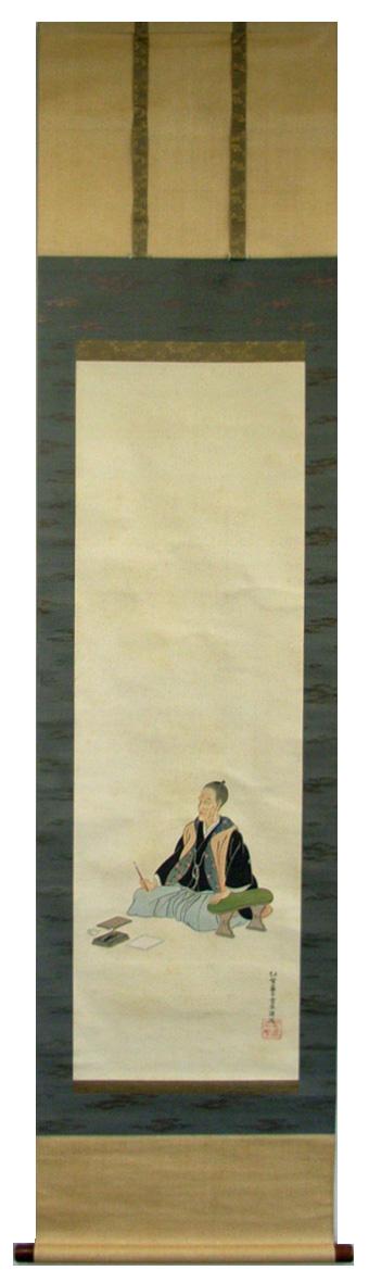 Itou Kouun 1