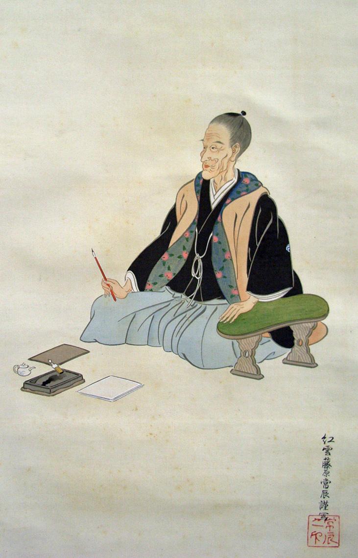 Itou Kouun 3