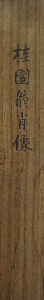 Itou Kouun 6