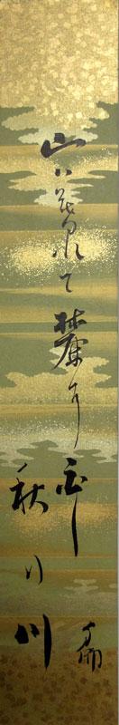 大谷句佛 4