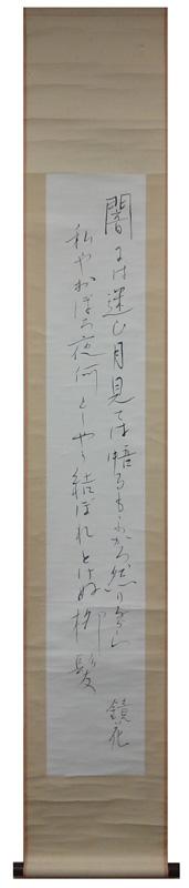 Izumi Kyoka1