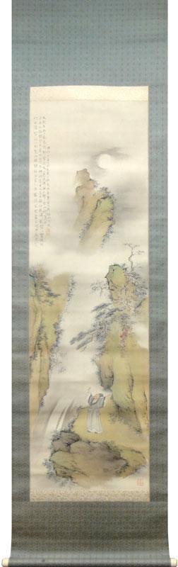 矢野橋村 1