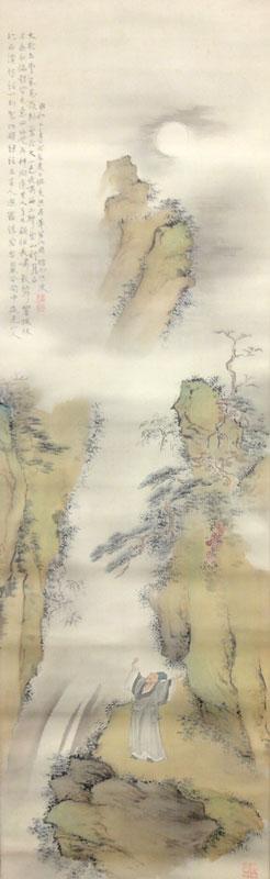矢野橋村 2