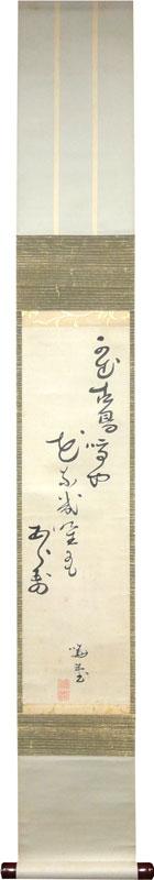 加藤暁台 1
