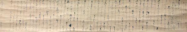 Kamo no Mabuchi 2
