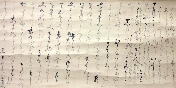 Kamo no Mabuchi 3