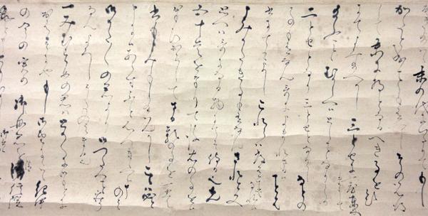 Kamo no Mabuchi 4
